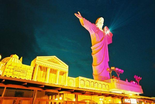 Vista do Cristo Luz a Noite